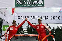 Рали България 2011